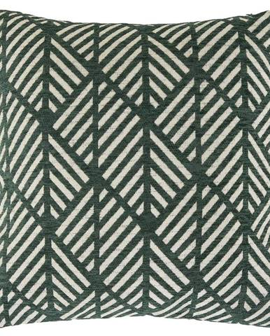 Povlak Na Polštář Mary Jacquard, 45/45cm, Zelená